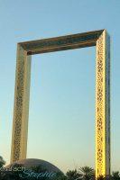 Dubai Urlaub Highlight Architektur. The Frame, der Rahmen